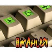 Клавиатура с ЖК-дисплеями