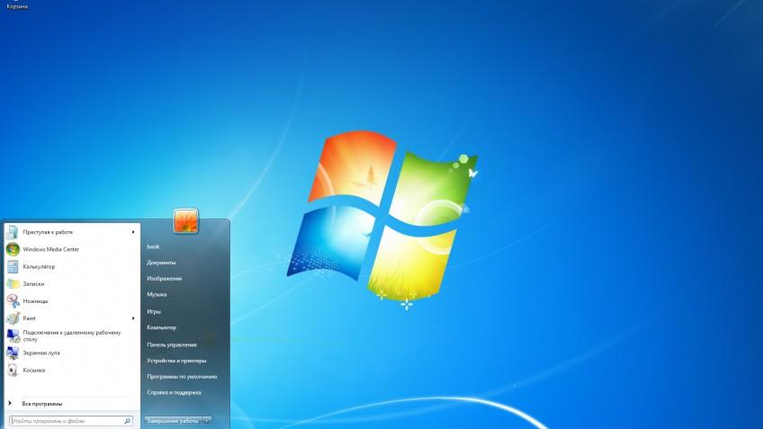 Чёрный квадрат Windows 7: последнее обновление оставило пользователей без обоев