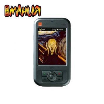 Мобильники будут кричать
