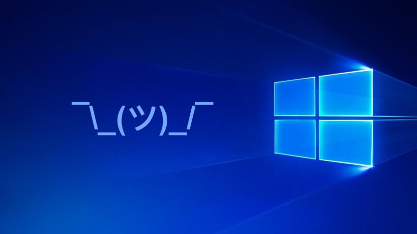 Microsoft обещает повысить стабильность обновлений Windows 10
