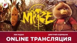 Maize, Watch Dogs 2 и «Убей 'Игроманию'» в прямом эфире