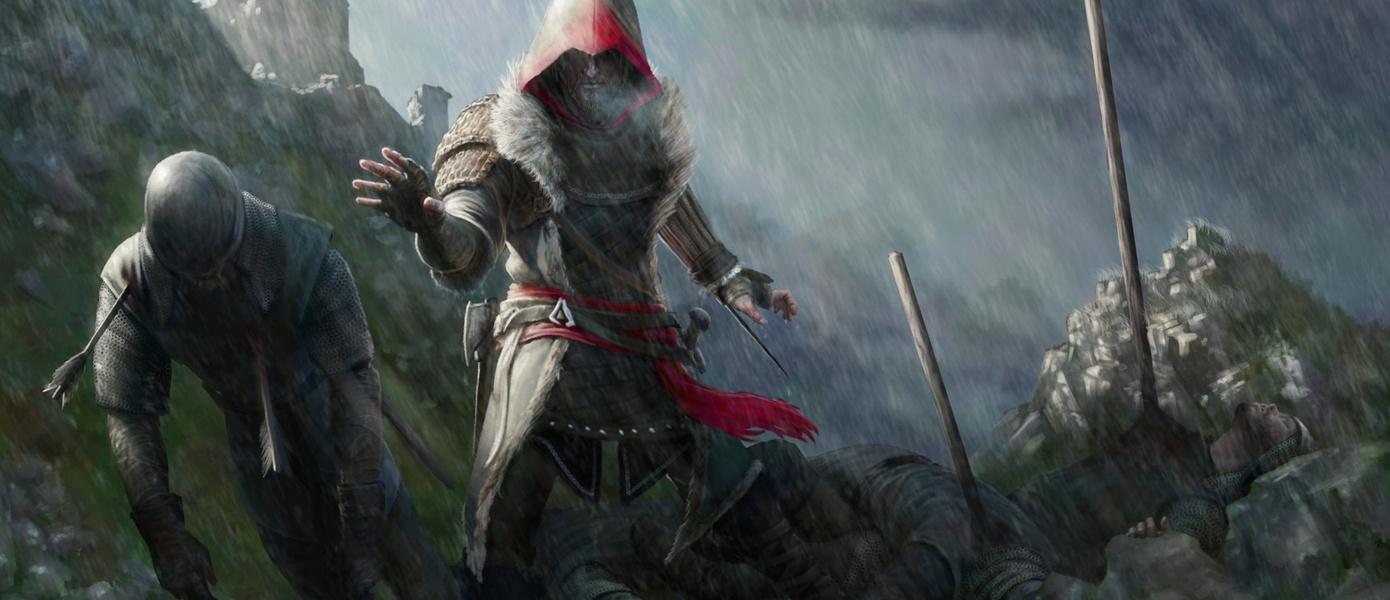 Инсайдер: все свежие утечки про новую Assassin's Creed — фейк