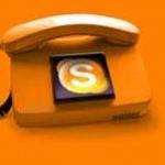 Софт Skype взломан