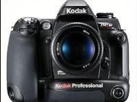 Kodak облегчит фото в темноте