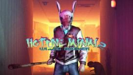 Hotline Miami2 могут выпустить 10 марта