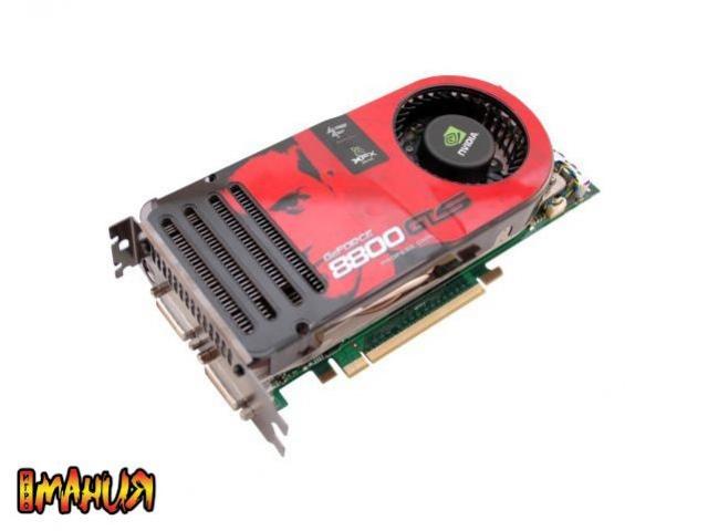 XFX выпустила 8800 GTS Fatal1ty
