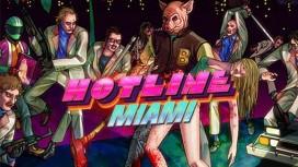 Создатель Hotline Miami не имеет ничего против пиратства