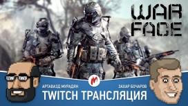 Артавазд Мурадян и Захар Бочаров сыграют в Warface