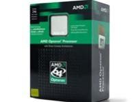 3 ГГц для серверных процессоров