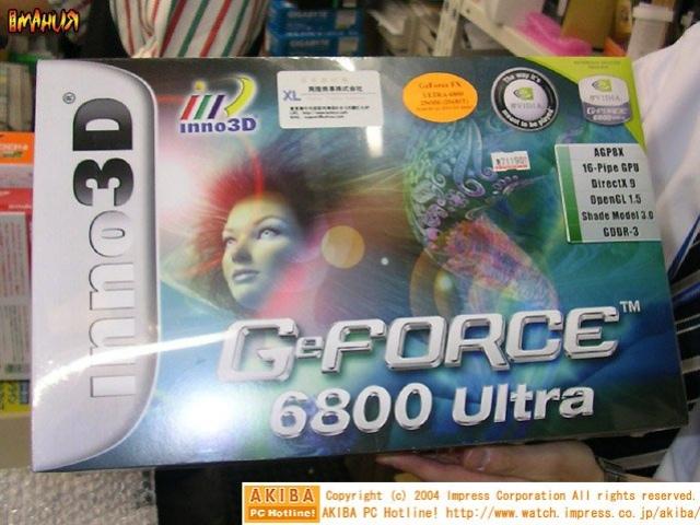 Первая розница GeForce 6800 Ultra