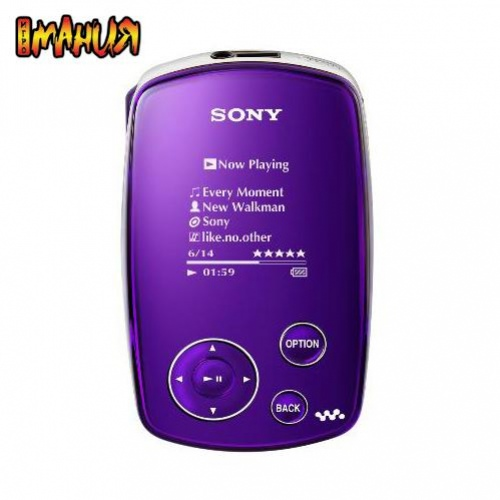 Sony не сдается