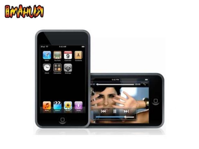 iPod Touch, его не ждали