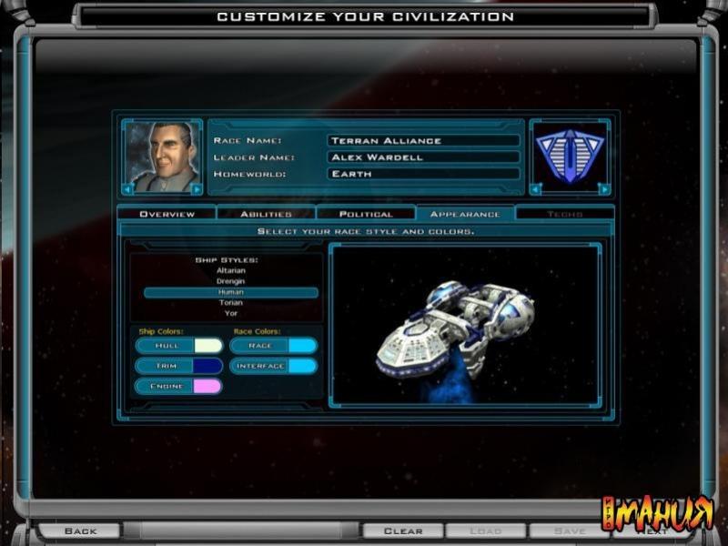 Starforce против Stardock