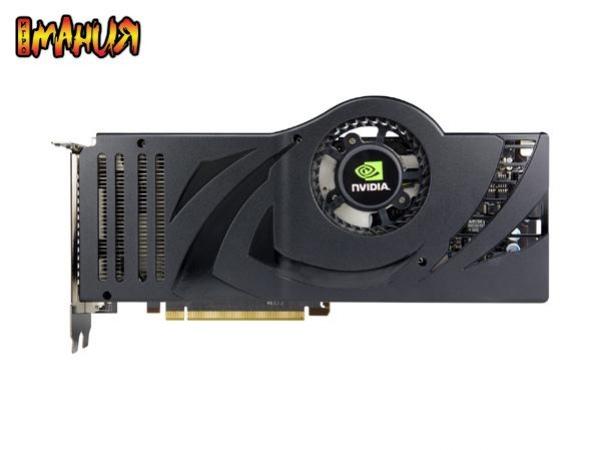 Сведения о стоимости GeForce 8700 GTS