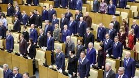 Законопроект об отечественном ПО на смартфонах принят в третьем чтении