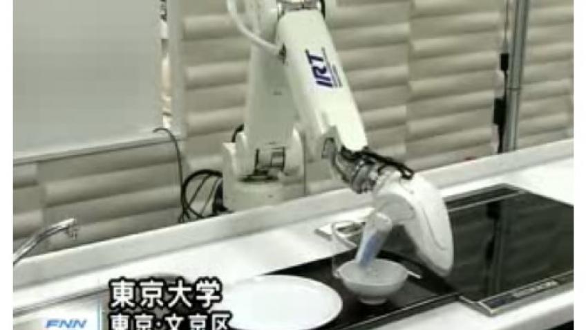 Робот-посудомойщик Panasonic