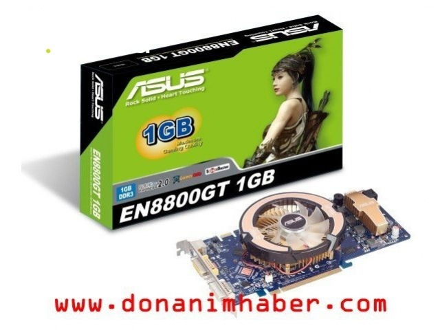GeForce 8800 GT с1 Гб памяти?