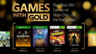 Microsoft рассказала о праздничных скидках на игры для Xbox 360 и Xbox One