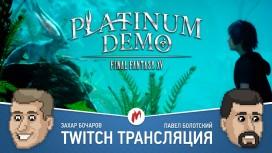 Final Fantasy XV — Platinum Demo, Knock-knock и Fallout 4: Automatron в прямом эфире «Игромании»