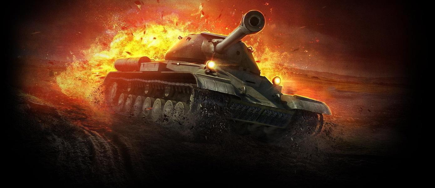 В World of Tanks появится трассировка лучей
