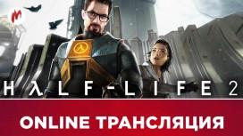 Half-Life 2 и Yooka-Laylee в прямом эфире «Игромании»