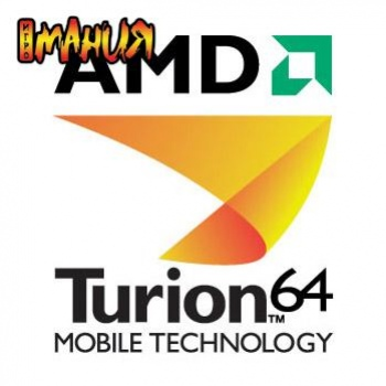 """Очередной """"камень"""" от AMD"""