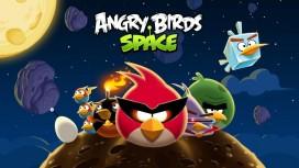 Космический анонс Angry Birds Space
