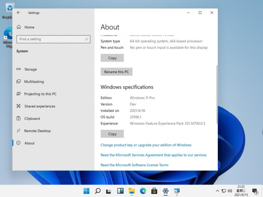 Утекли первые скриншоты Windows 11 — меню «Пуск» переместят в центр экрана3