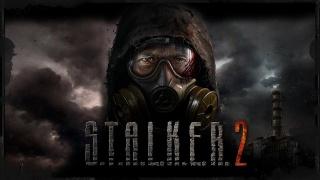 Раскрыты новые детали о S.T.A.L.K.E.R. 2: без лутбоксов и королевской битвы