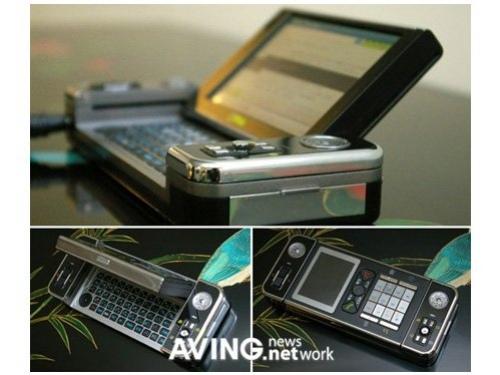 Убер-телефон-компьютер от MIU