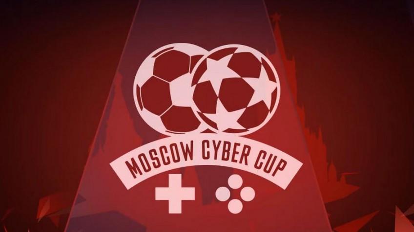 Зрители на миллион: на турнир Moscow Cyber Cup пришло десять человек