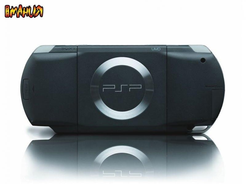 Новый апдейт для PSP