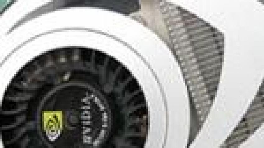 Что за чип в 7900 GX2?