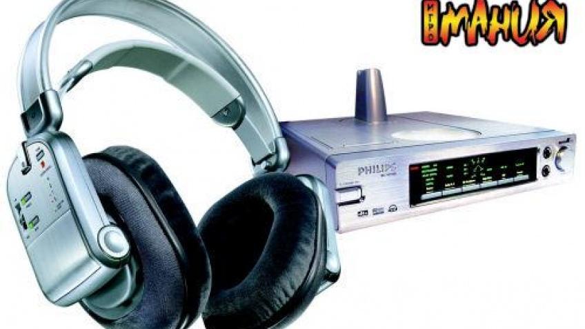Philips сделала подарок любителям музыки
