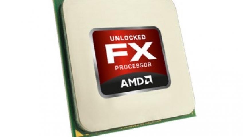 AMD FX-9590: первый процессор с частотой 5 ГГц