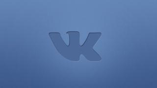 Пользователи «ВКонтакте» больше не смогут загружать пиратские книги