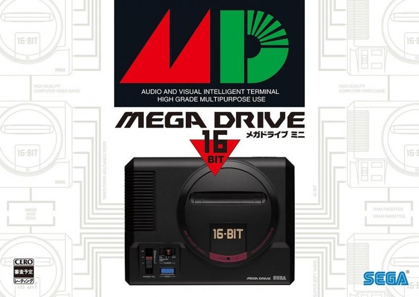 Заряд ностальгии: Sega мега Drive Мини появится 19сентября