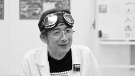 Скончался легендарный художник Хироси Оно, нарисовавший Пакмана