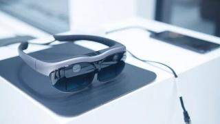 Vivo представила свои очки дополненной реальности