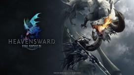 В Final Fantasy XIV начинаются зимние праздники
