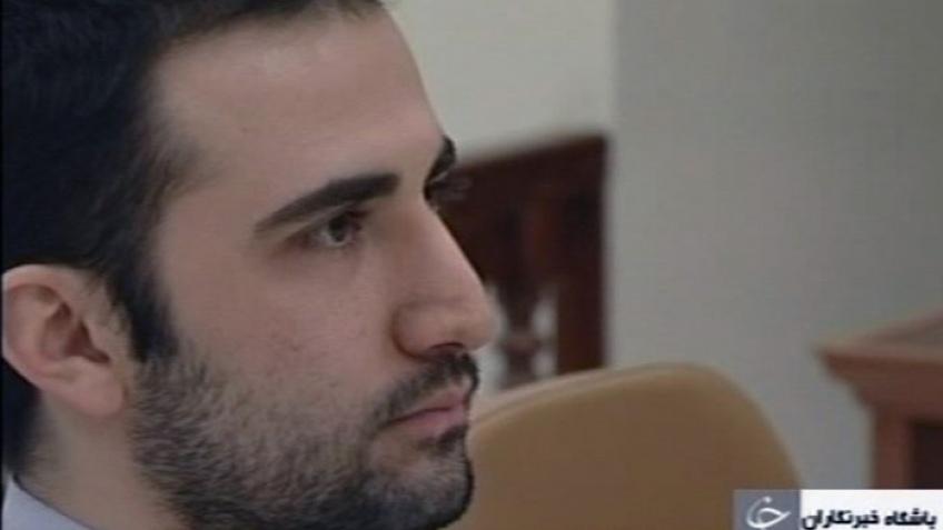 Иран собирается казнить американского разработчика