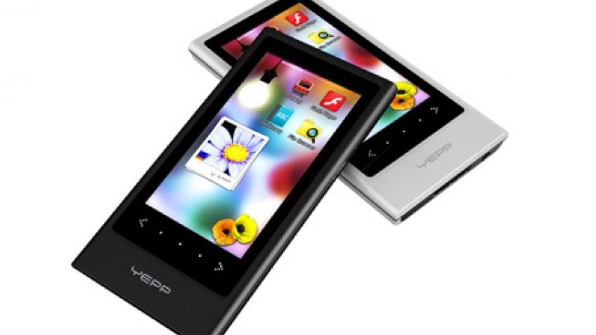 Samsung представила P3 в Корее