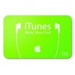 Фильмы через iTunes