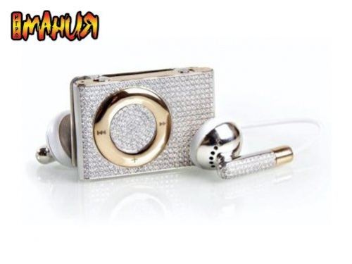 Драгоценный iPod Shuffle