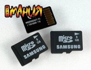 8 Гб microSD от Samsung