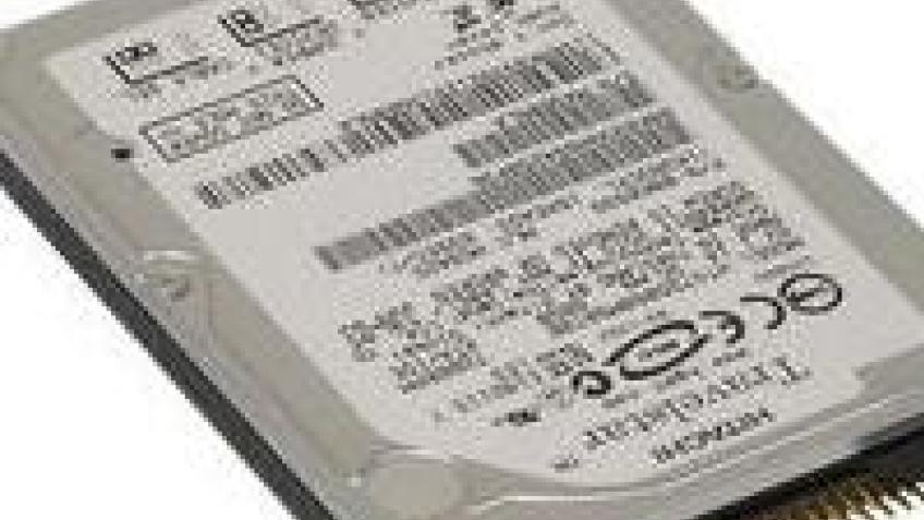 Самый быстрый мобильный HDD