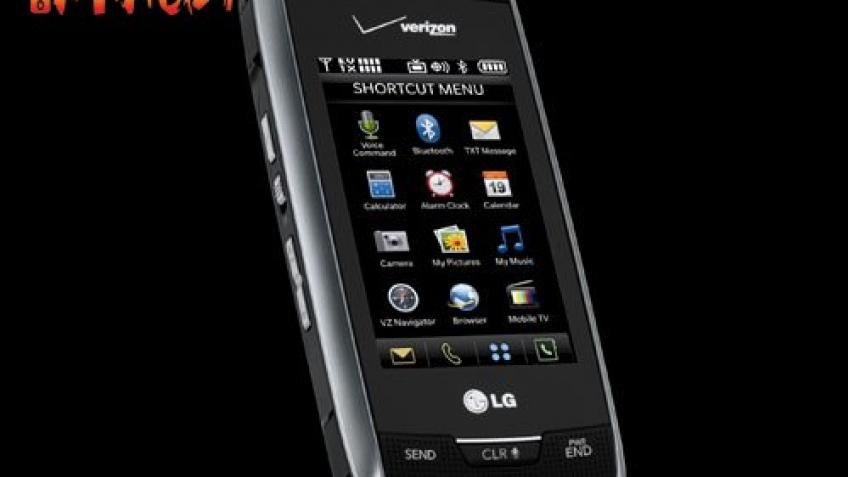 Убийца iPhone от Verizon
