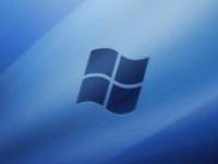 Windows7, работы начались