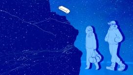 Вспомнить, стирая: история о конце света If Found… выходит в мае