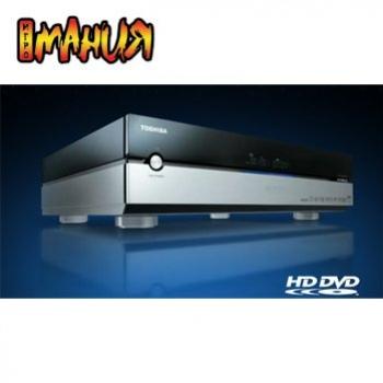 HD DVD впереди